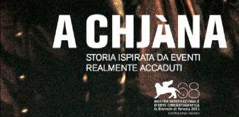 achjana2-e1315073455538