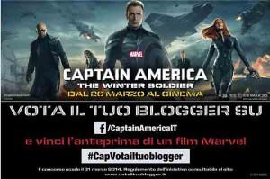 captain america anteprima