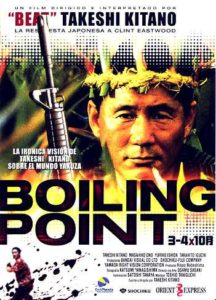 Boiling Point film
